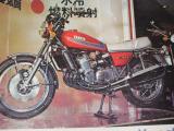 1972 Yamaha GL750